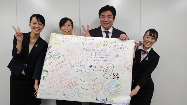 中原ペア・前田さん.JPGのサムネイル画像
