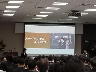 支配人総会講演.jpg