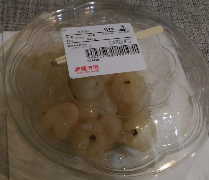 台湾の玉荷包ライチ