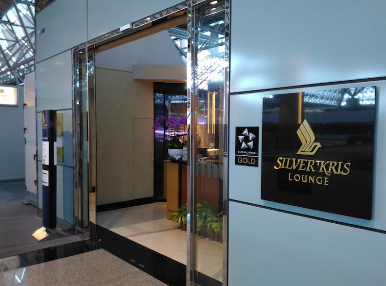 シンガポール航空の「シルバークリスラウンジ(SILVER KRIS LOUNGE)」