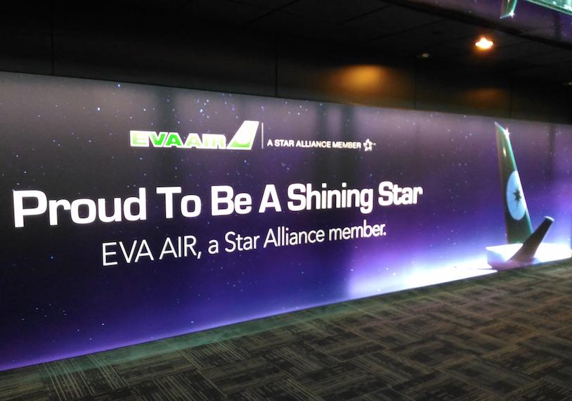 エバー航空のバナー広告