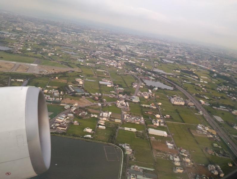 エバー航空のエアバスA330-300型機からの景色