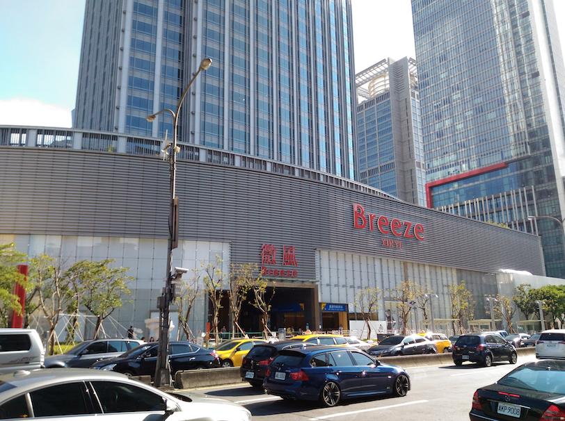 台湾の市政府駅周辺