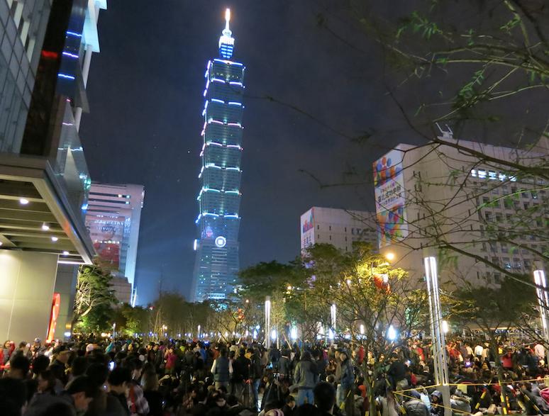 「台北101」の年越し花火