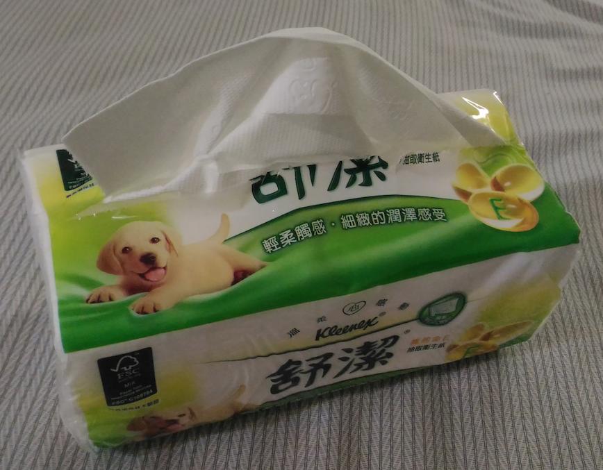 台湾で使われているトイレットペーパー