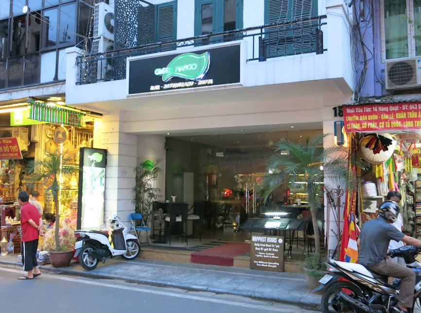 ベトナムのハノイ観光