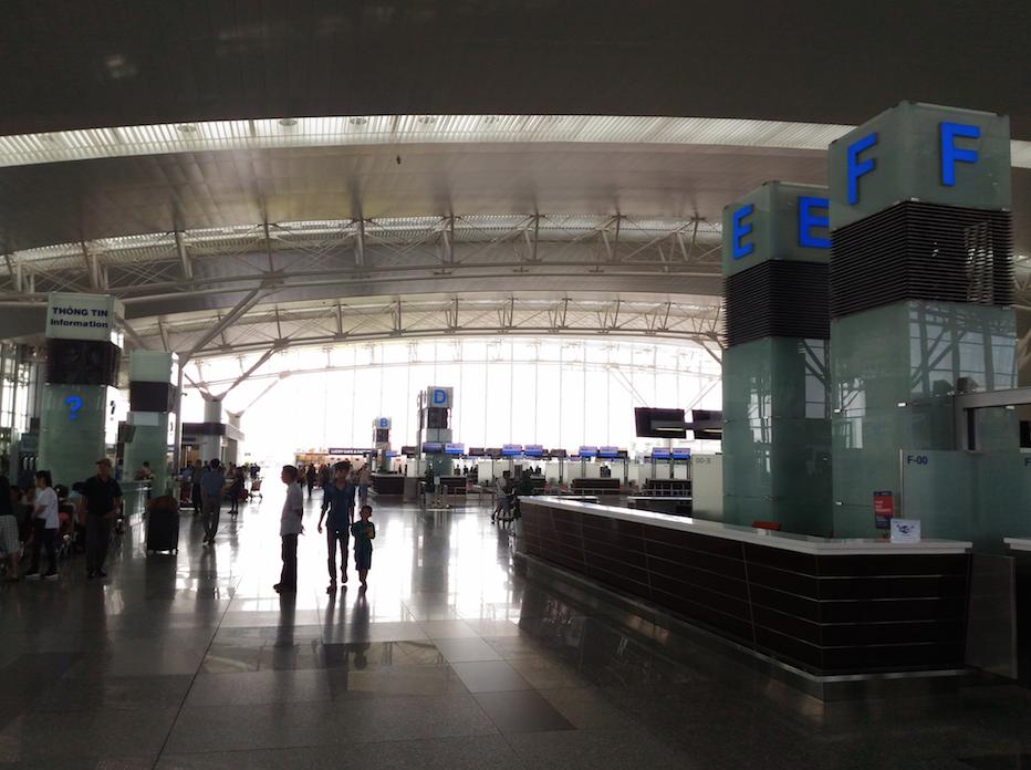 ハノイにあるノイバイ国際空港