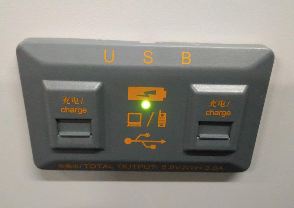 台湾の路線バスに付いているUSB充電スポット