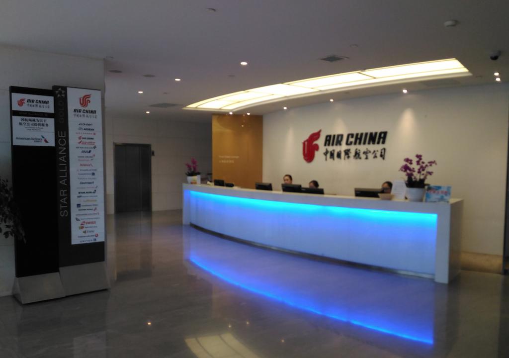 中国国際航空のラウンジ
