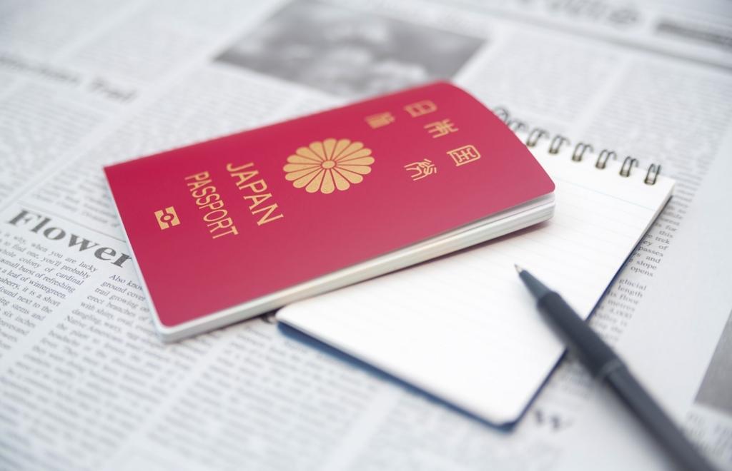 英字新聞と日本のパスポート