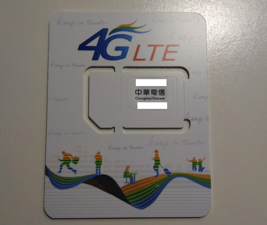 台湾のプリペイドSIMカード