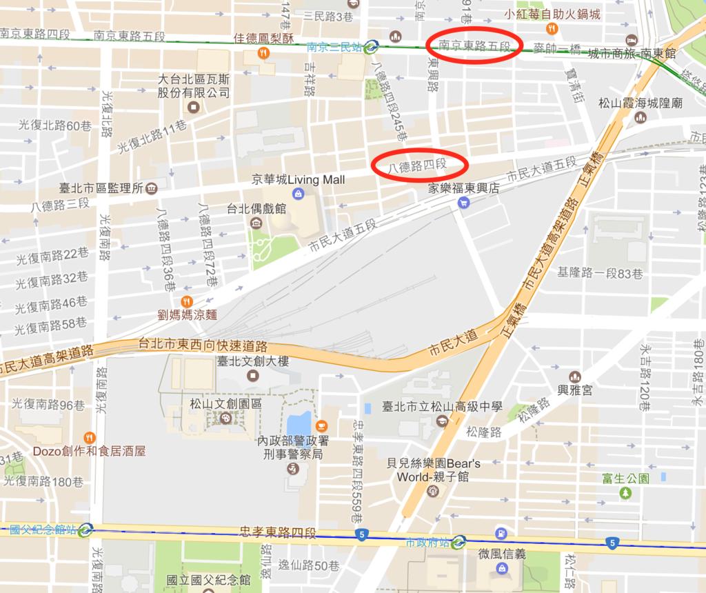 台湾の台北市の八徳路四段