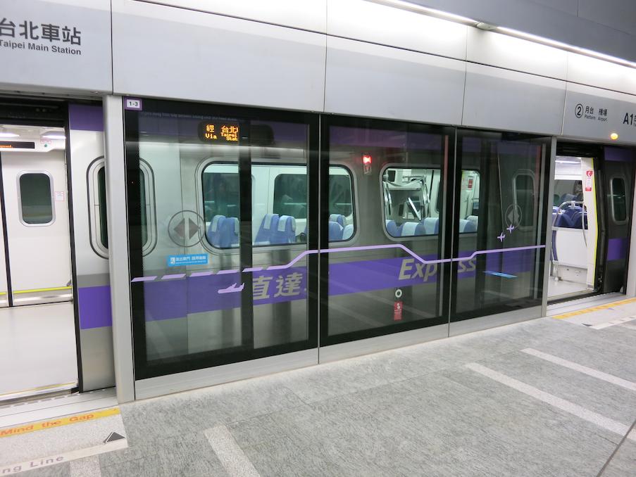 台湾の桃園メトロ(MRT)空港線