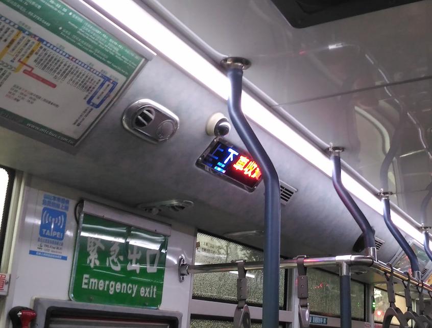 台湾の防犯カメラ