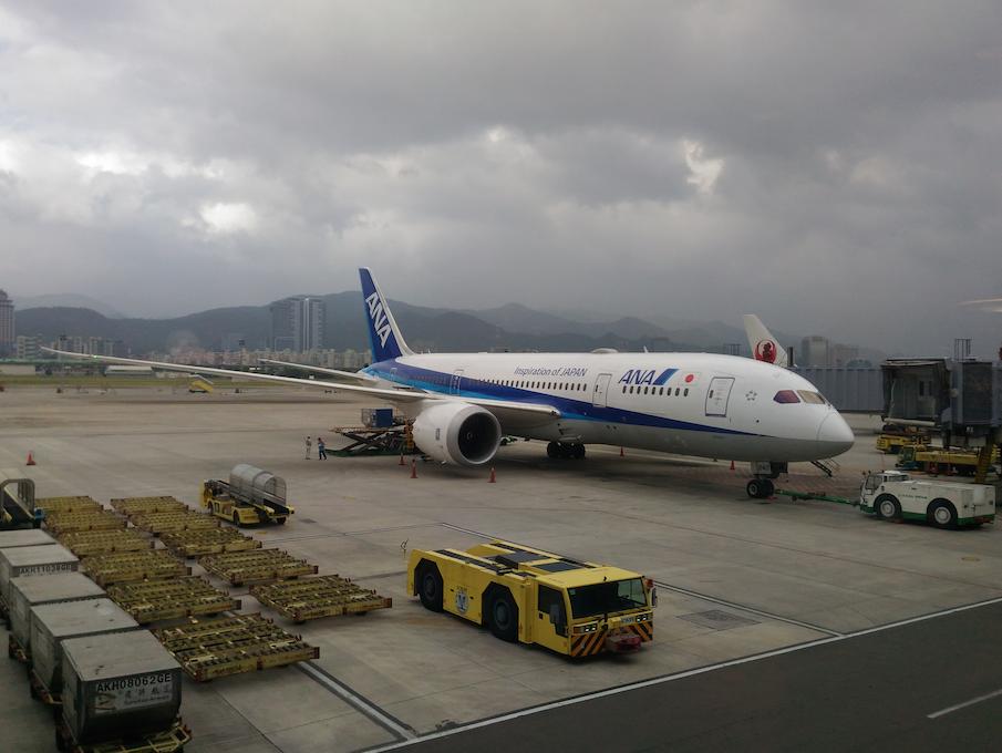 台湾にある台北松山空港