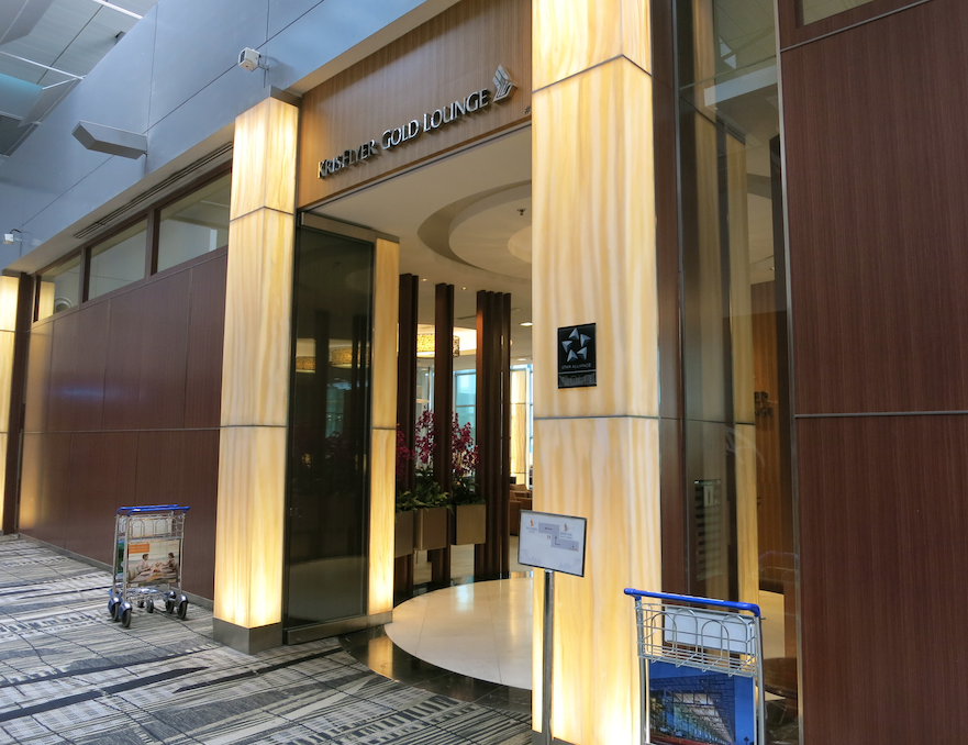 チャンギ空港にあるシンガポール航空の「KRISFLYER GOLD LOUNGE(クリスフライヤーゴールドラウンジ)」