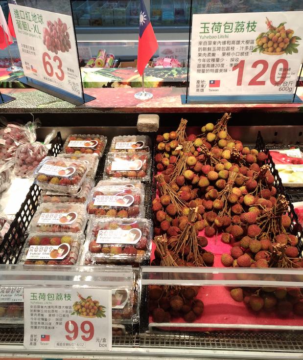 台湾のライチ