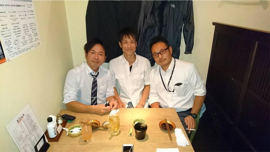 f:id:superfood-adviser_johji:20161028203745j:image
