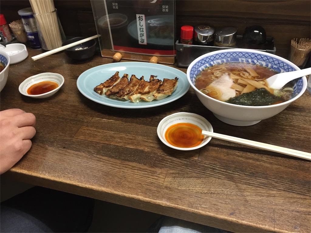 f:id:superfood-adviser_johji:20161028203902j:image
