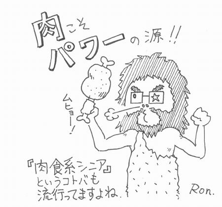 f:id:superior-magokoro:20160331195609j:plain