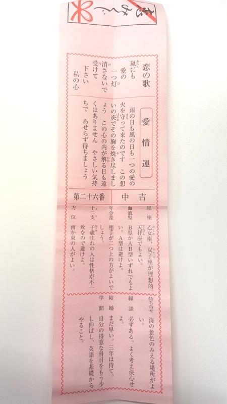 f:id:superior-magokoro:20160511201029j:plain