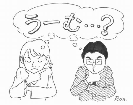 f:id:superior-magokoro:20160615162155j:plain