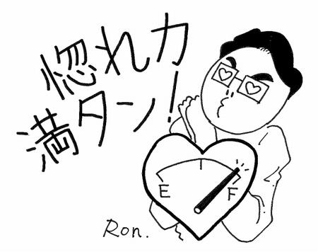 f:id:superior-magokoro:20160630194221j:plain
