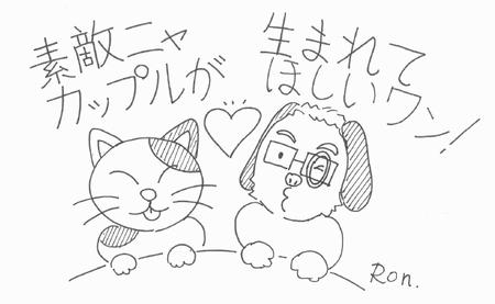 f:id:superior-magokoro:20160810202157j:plain