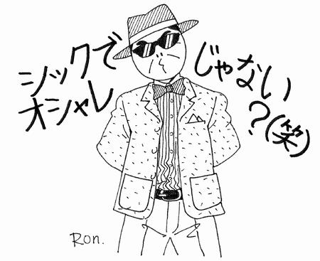 f:id:superior-magokoro:20161201152910j:plain