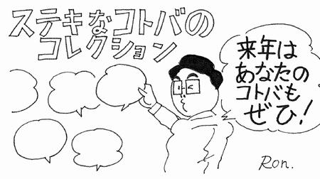 f:id:superior-magokoro:20161229134024j:plain