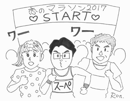 f:id:superior-magokoro:20170117092911j:plain
