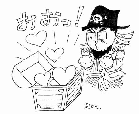 f:id:superior-magokoro:20170126181832j:plain