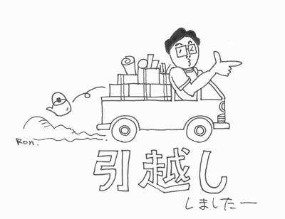 f:id:superior-magokoro:20170303201933j:plain