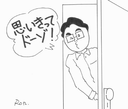 f:id:superior-magokoro:20170313203337j:plain