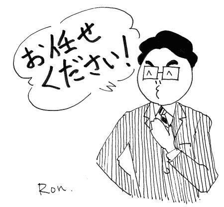 f:id:superior-magokoro:20170427172208j:plain