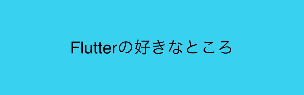 f:id:superman199323:20181204204616j:plain