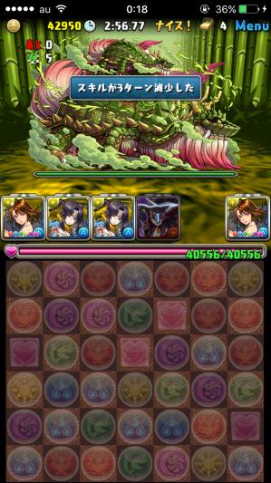木の戦武龍 ボス ガンゾ3