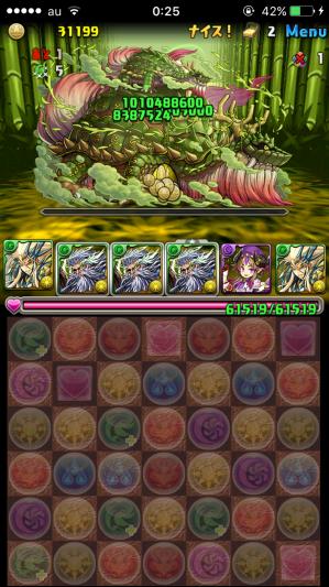 木の戦武龍 ボス ガンゾ5