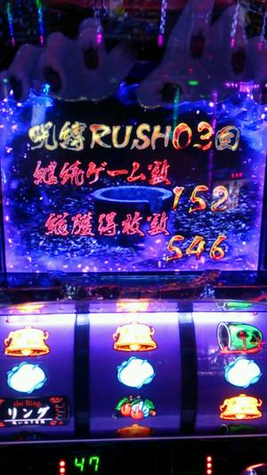 20160816_183432_299