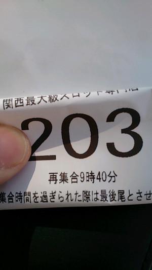 20160820_091328_467