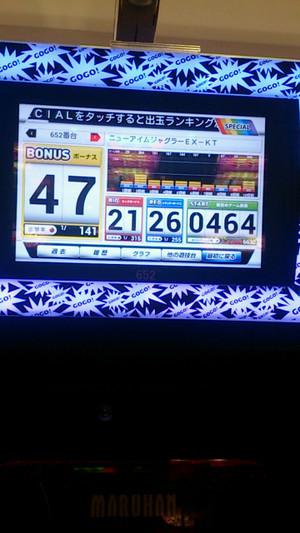 20160912_205234_438