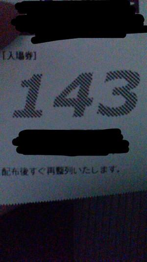 20161101t095912