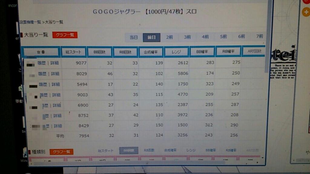 f:id:supernomanner:20161209093031j:plain