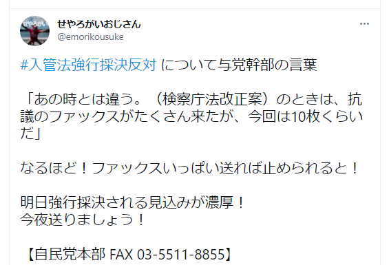 f:id:superred:20210515191536p:plain