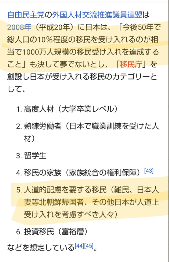 f:id:superred:20210518212956p:plain