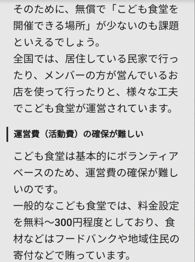f:id:superred:20210523084508p:plain