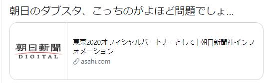 f:id:superred:20210531222722p:plain