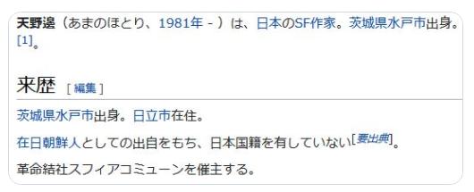 f:id:superred:20210712123520p:plain