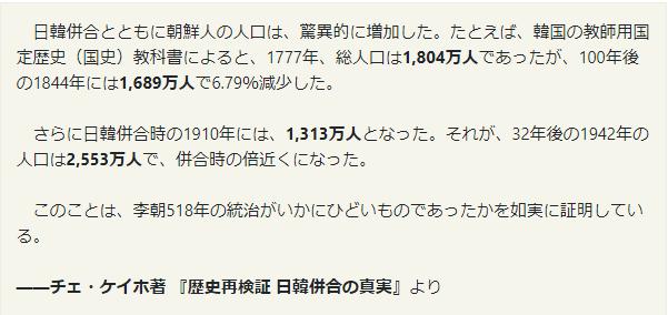 f:id:superred:20210814220356p:plain