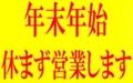 20111211120313